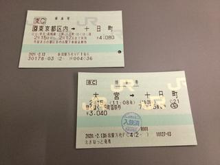 hokuhokutokamachi10.jpg