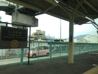 hokuhokutokamachi20.jpg