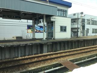 hokuhokutokamachi33.jpg