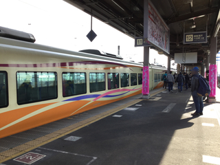 hokuhokutokamachi39.jpg