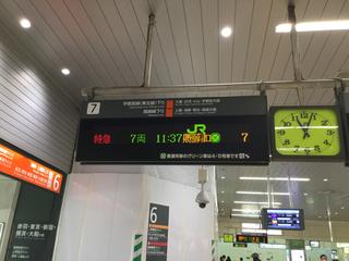 hokuhokutokamachi9.jpg