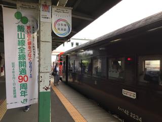 iiyama90th-0.jpg