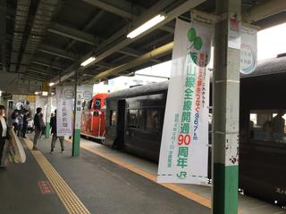 iiyama90th-37-2.jpg