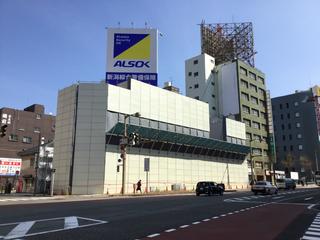 ishizuecho-building.jpg
