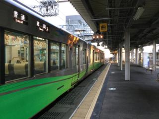 itoigawasta-521kei2-2.jpg