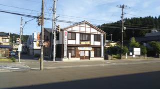 izumozakista-9.jpg