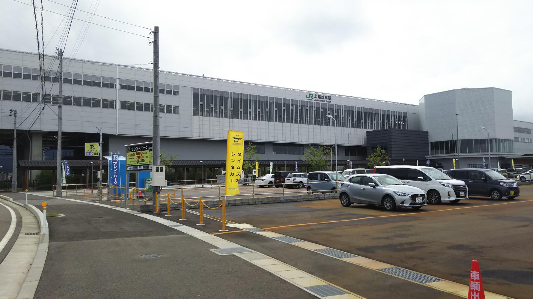 joetsu-myoko4-2.jpg