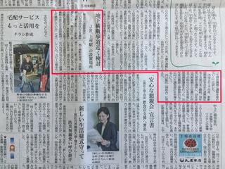 kamitokoro-sta3.jpg
