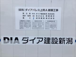 kamitokoro20181218-8.jpg