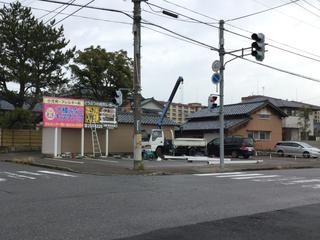 kamitokoro20190114-9.jpg