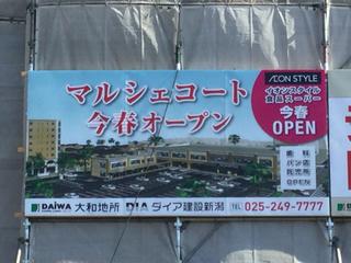 kamitokoro20190218-9.jpg