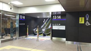 kanazawasta2-5.jpg