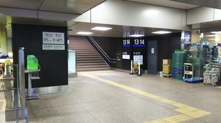 kanazawasta2-6.jpg
