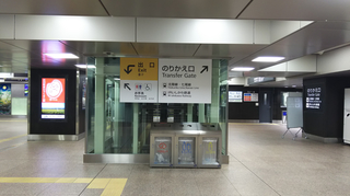 kanazawasta2-9.jpg