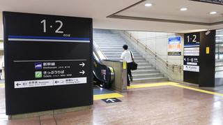 kanazawasta3-2.jpg