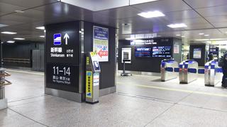kanazawasta3-5.jpg