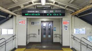 kashiwazakista10.jpg