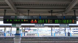 kashiwazakista5.jpg