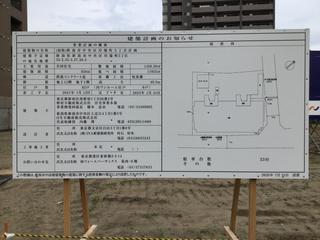 kawabatacho2.jpg