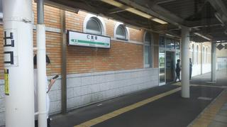 kirakirauetsu4-13.jpg