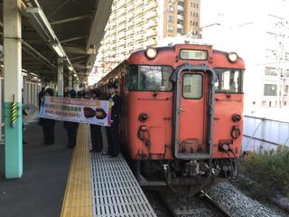 kokutetsu-bishoku1.jpg