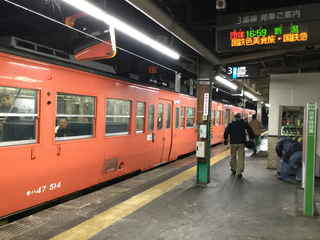 kokutetsu-bishoku10.jpg