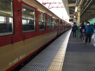 kokutetsu-bishoku4.jpg