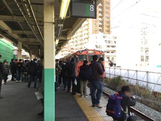 kokutetsu-bishoku6.jpg