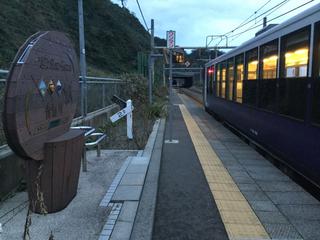 koshino-shukura3-13.jpg