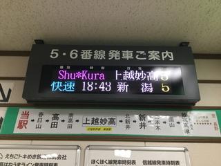 koshino-shukura3-17.jpg
