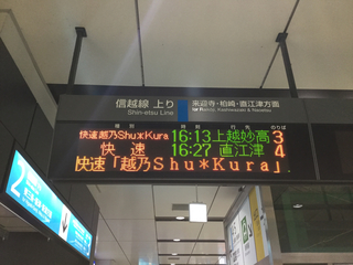 koshino-shukura3-2.jpg