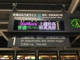 koshino-shukura3-21.jpg