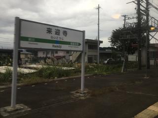 koshino-shukura3-5.jpg