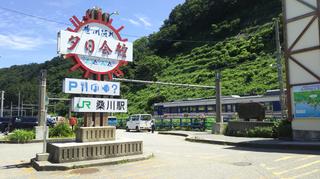 kuwagawa-sasagawa1.jpg