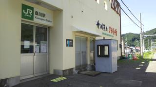 kuwagawa-sasagawa2.jpg