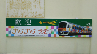 kuwagawa-sasagawa3.jpg