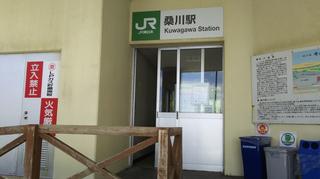 kuwagawa-sasagawa4.jpg