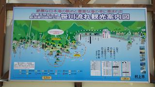 kuwagawa-sasagawa7.jpg