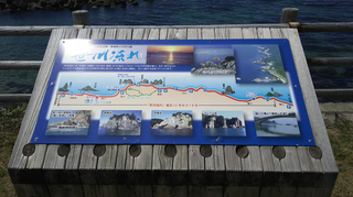 kuwagawa-sasagawa8.jpg