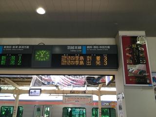 murakamista-shikishima3.jpg