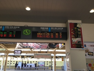 murakamista-shikishima4.jpg