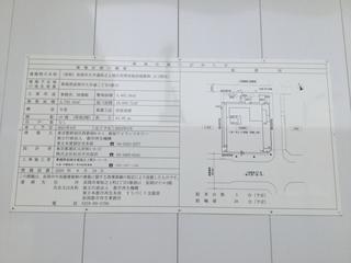 nagaoka-development20210504-23.jpg