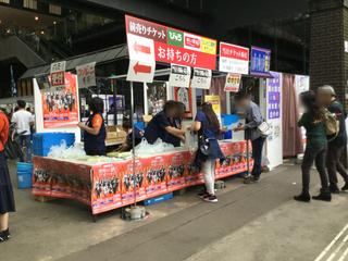 nagaokasake10.jpg