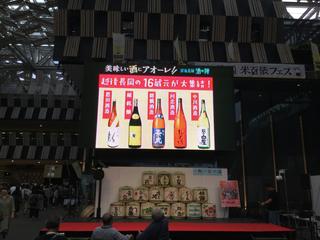 nagaokasake12.jpg