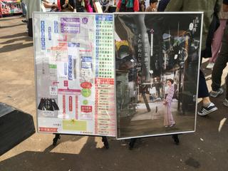 nagaokasake17.jpg