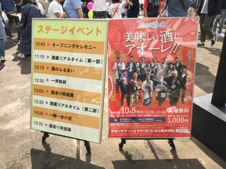 nagaokasake18.jpg
