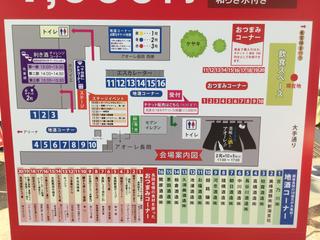 nagaokasake19.jpg