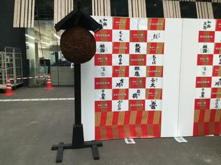 nagaokasake26.jpg
