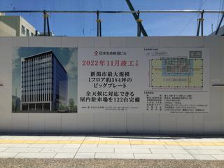 nihonseimei20210701-1.jpg