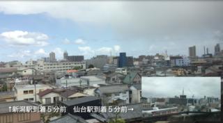 niigata-sendai-shinkansen7.png
